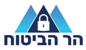 הר-הביטוח-לוגו