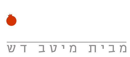 רימונים-מבית-מיטב-דש