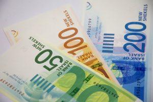 איתור כספים אבודים בנק ישראל
