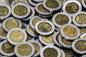 איתור כספים שאינם פנסיוניים - בודקים בקלות עם הר הכסף 2